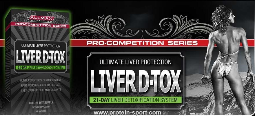AllMax Nutrition Liver D-Tox 42 капсули