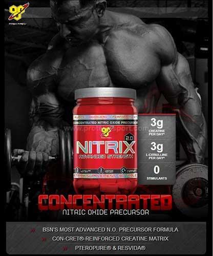 BSN Nitrix 2.0 360 таблеток
