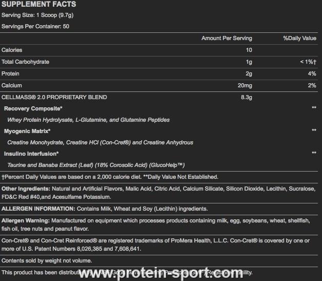 BSN Cellmass 2.0 50 порцій