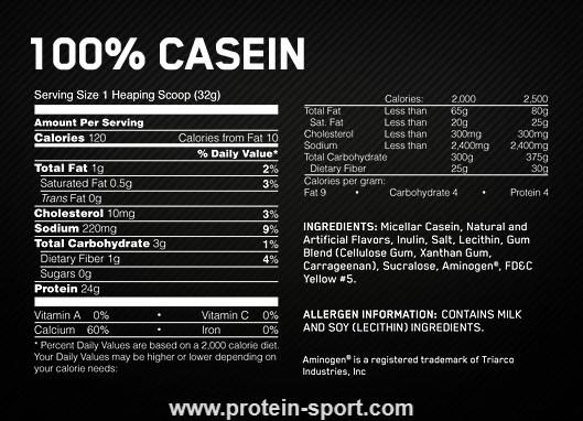 Optimum Nutrition Gold Standart 100% Casein 1814 грамм