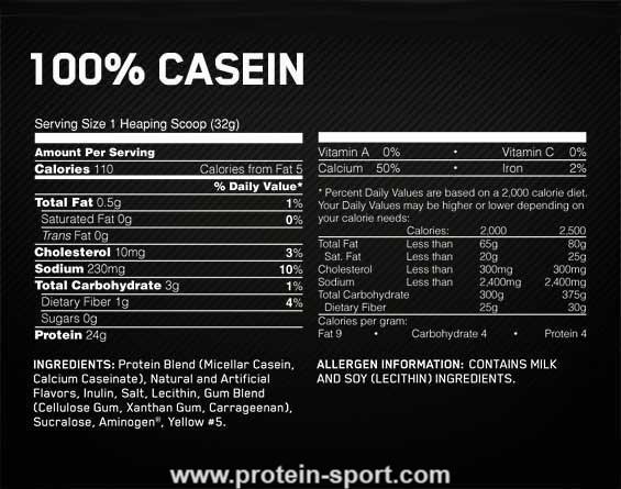 Optimum Nutrition Gold Standart 100% Casein 907 грамм