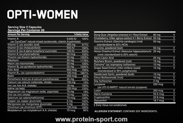 Optimun Nutrition Opti woman 120 капсул