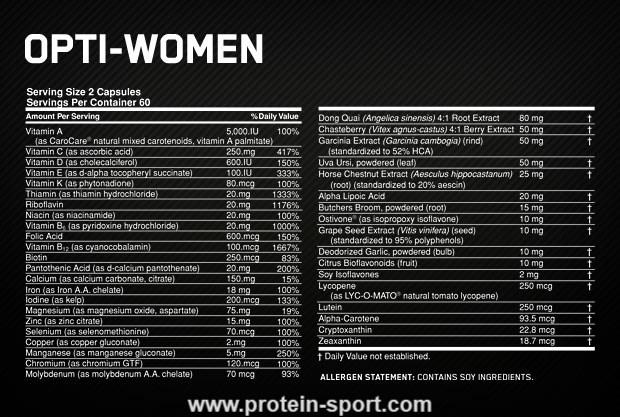 Optimun Nutrition Opti woman 60 капсул