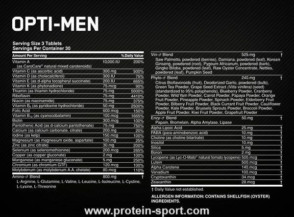 Optimun Nutrition Opti men 90 таблеток