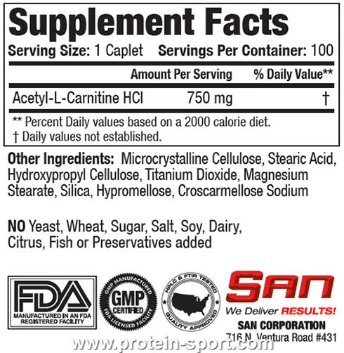 SAN ALCAR Caplets Acetyl L-Carnitine (100 таблеток)