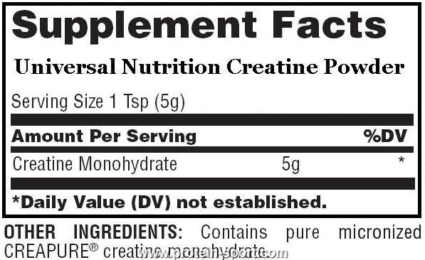 Universal Nutrition Creatine Powder 400 грамм