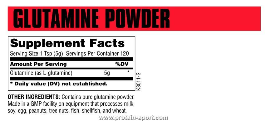 Universal Nutrition Glutamine Powder 300 грамм