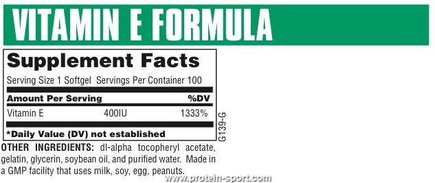 Universal Nutrition Vitamin E Formula 100 гелевих капсул